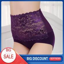 Underwear Women Panties With High Waist Women's Cotton Briefs Calcinha Female Slimming Lace Lingerie For Ladies Luxury Plus Size