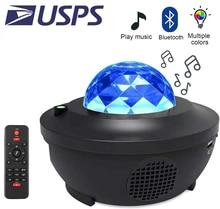 ZK20 proyector de galaxia con luz nocturna, dispositivo de proyección de olas de mar estrelladas, con USB colorido, Control por voz, altavoz de música Bluetooth