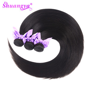 Image 4 - Shuangya Brazilian Straight Hair Bundles With Closure High Quality 4x4 Closure With Bundles 100% Remy 3/4 Bundles With Closure