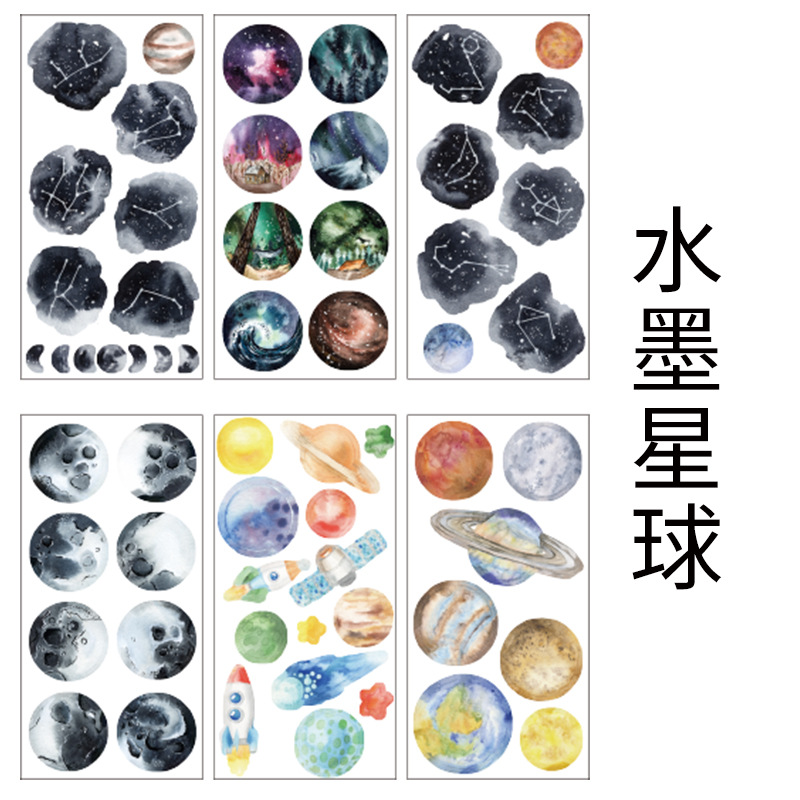 6 Sheets Watercolored Starry Planets Washi Paper Decorative Stickers