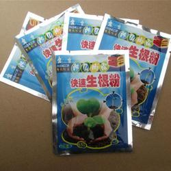 5Pcs Rooting Powder Bactericidal and Strong Seedling Agent Plant Universal Nutrient Solution Chlormequat Compound Fertilizer