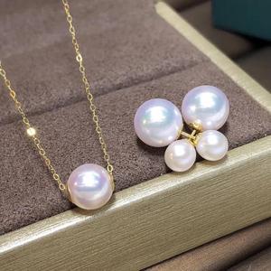 Image 4 - D322 פניני סטי תכשיטים מוצק 18K זהב טבעי 7 10mm מים מתוקים לבן פניני נקבה של תכשיטי סטים