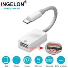 INGELON OTG ケーブルデータのための iphone ipad のカメライヤホンコンバータピアノ用 Midi iPhone 7 8 iOS 13 アダプタ