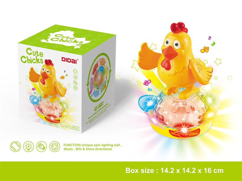Stall Hot Selling Electric Universal Music Cock Sunflower Children Model Electric Cute Pet Cock Toy