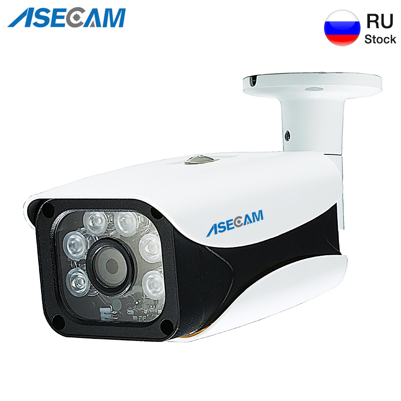 HOT Super HD 1080P H.265 IP Camera IMX323 Bullet Waterproof CCTV Outdoor 48V PoE Network Array 6* LED IR Security Surveillance