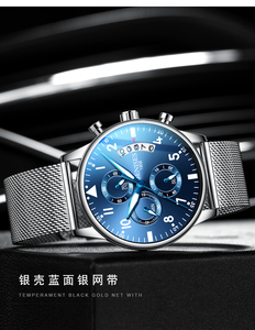 Image 4 - TIMEROLLS רב תכליתי פנאי קוורץ שעון עסקי סטופר עמיד למים לילה זוהר מגניב רב עין שעון