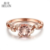 HELON Real 14K Rose Gold Certified Round 7mm 1.2ct Natural Morganite & Diamond Gemstone Ring For Women Wedding Fine Jewelry Gift