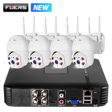 FUERS 4CH CCTV System 4PCS 1080p Outdoor Weatherproof Security IP Camera DVR Kit Day Night Dual Light Video Surveillance System