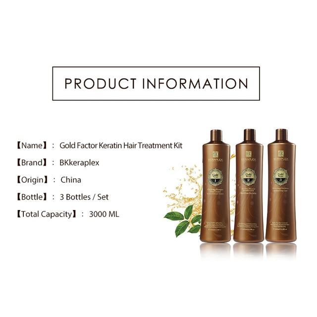استقامة إصلاح الشعر الضرر منتجات الشعر بروتين شعر كيراتين برازيلي العلاج + تنقية الشامبو مجموعة العناية بالشعر 5