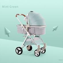 Высокая Ландшафтная детская коляска может сидеть и лежать светильник и легко складывается Двусторонняя детская коляска