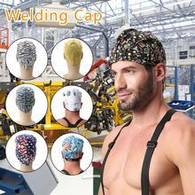 Шапка для сварки из хлопка, впитывающие пот сварки, замедляющий шлем, Регулируемый шлем для сварки, защитный шлем