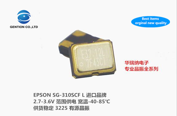 5pcs 100% New And Orginal Imported Active Patch Crystal 3225 OSC 37.125M 37.125MHZ 3.3V Wide Temperature