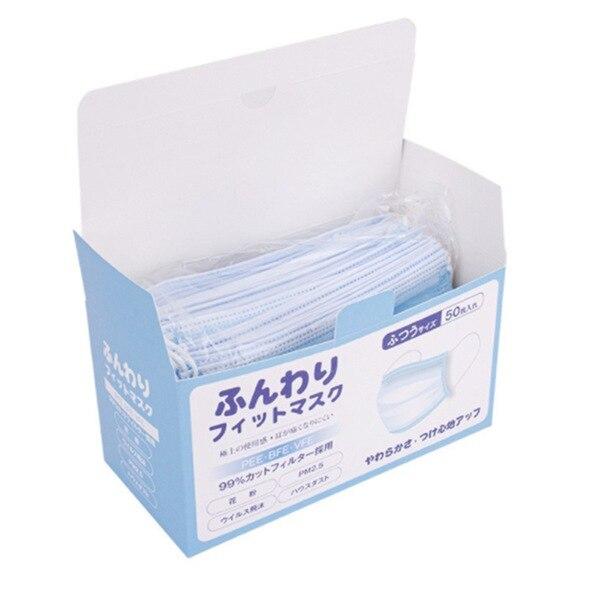 1 Pack Disposable Mask Box 50Pcs Color Box Japanese English Box,Printed In English