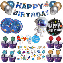 Outer Space Party Supplies Disposable Tableware Foil Balloons Boy Kids Astronaut Theme Happy Birthday Decoration Gift