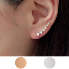 1pair rhinestone ear cuff Wrap earring gold silver piercing ears statement earring for women pendientes q0821(China)