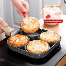 Четыре сковорода для жарки с горшок утолщенной сковорода для омлета черный антипригарный противень для яйцо стейк Ham блин деревянной ручко...