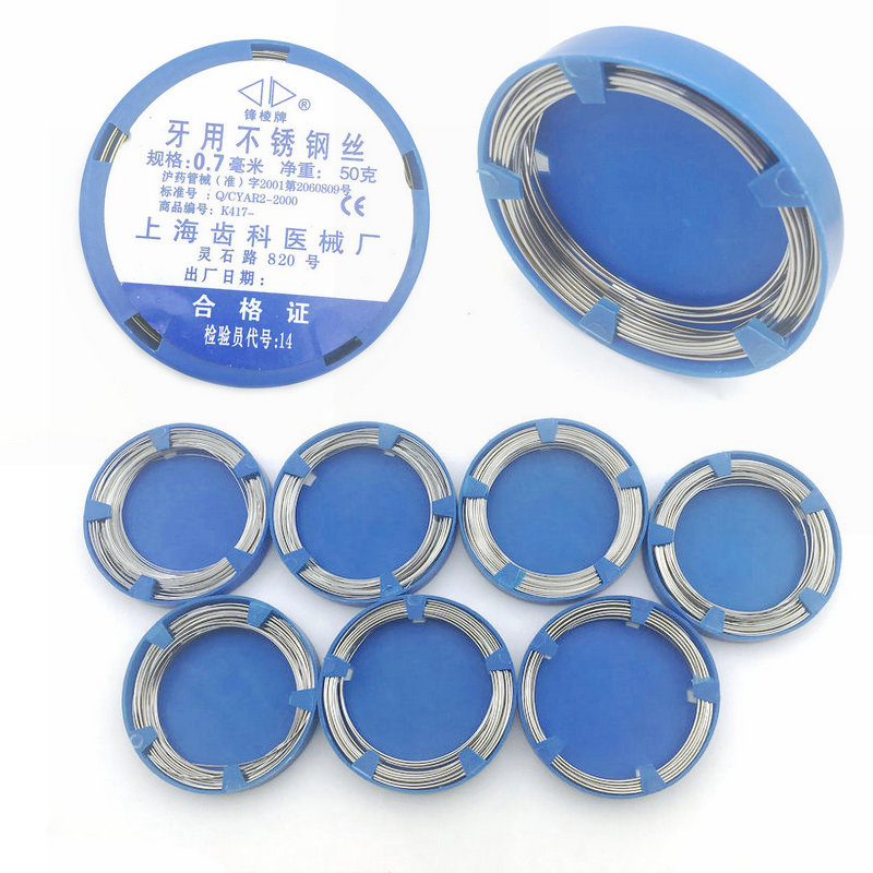 50g Dental Stainless Steel Wire For Orthodontic Teeth Surgical Instruments 0.5/0.6/0.7/0.8/0.9/1.0/1.2mm
