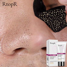 Removedor de cravo de manga tratamento de acne nariz óleo-controle de lama poros tira máscara de clareamento creme descasque fora máscara de casca de nariz cuidados com a pele