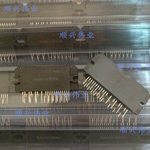 Image 3 - IRAMX16UP60A