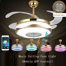 LED Modern Alloy Acryl ABS Bluetooth Musical Ceiling Fan.LED Lamp.LED Light.Ceiling Lights.LED Ceiling Light.For Foyer Bedroom(China)
