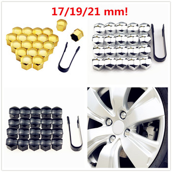 Car Wheel Cap tire Auto Hub Screw Cover Bolt for YAMAHA Renault Trucks Dacia Citroen Kenworth Infiniti Skoda Octavia A7 image