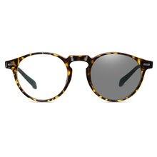 Гибкие высококачественные очки для защиты от синего света и