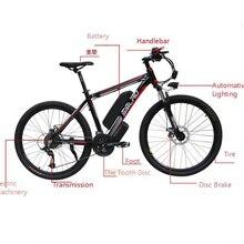 Smlro 48v 15A 350W 26 인치 모터 구동 전기 자전거 자전거 산악 차량 bicicleta electrica ebike