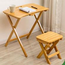 Складной стол из твердой древесины для ноутбука учебный стул