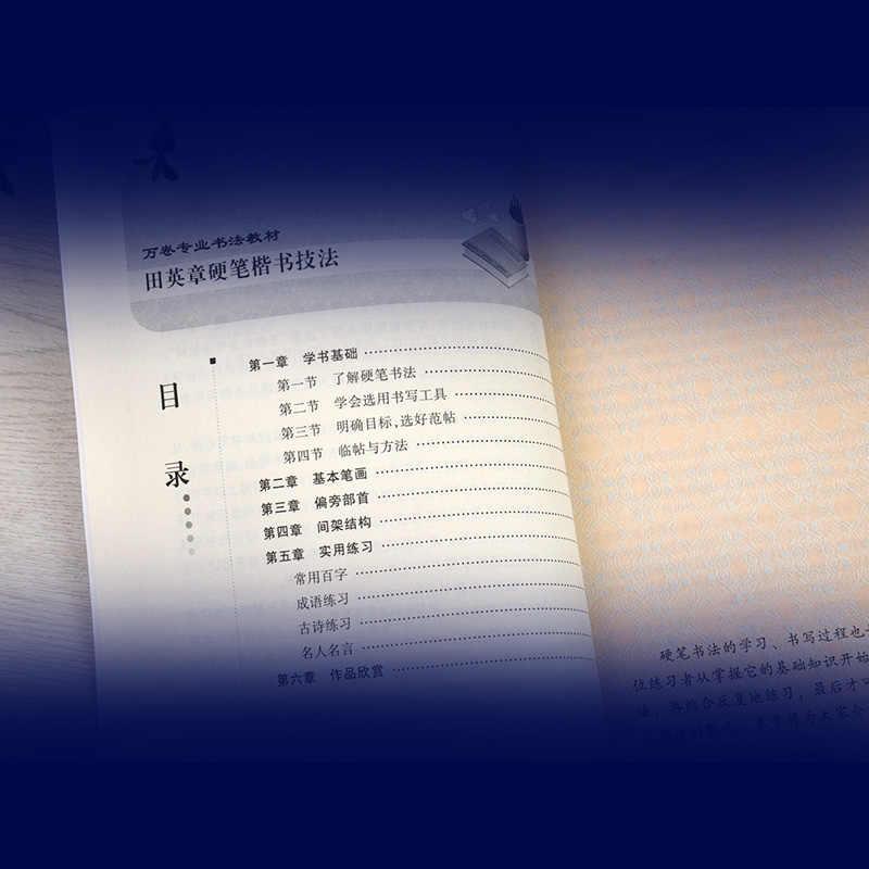 Terbaru Cina Pensil Karakter Buku Gambar 21 Jenis Gambar Lukisan Cat Air Pensil Warna Buku Tutorial Art Book