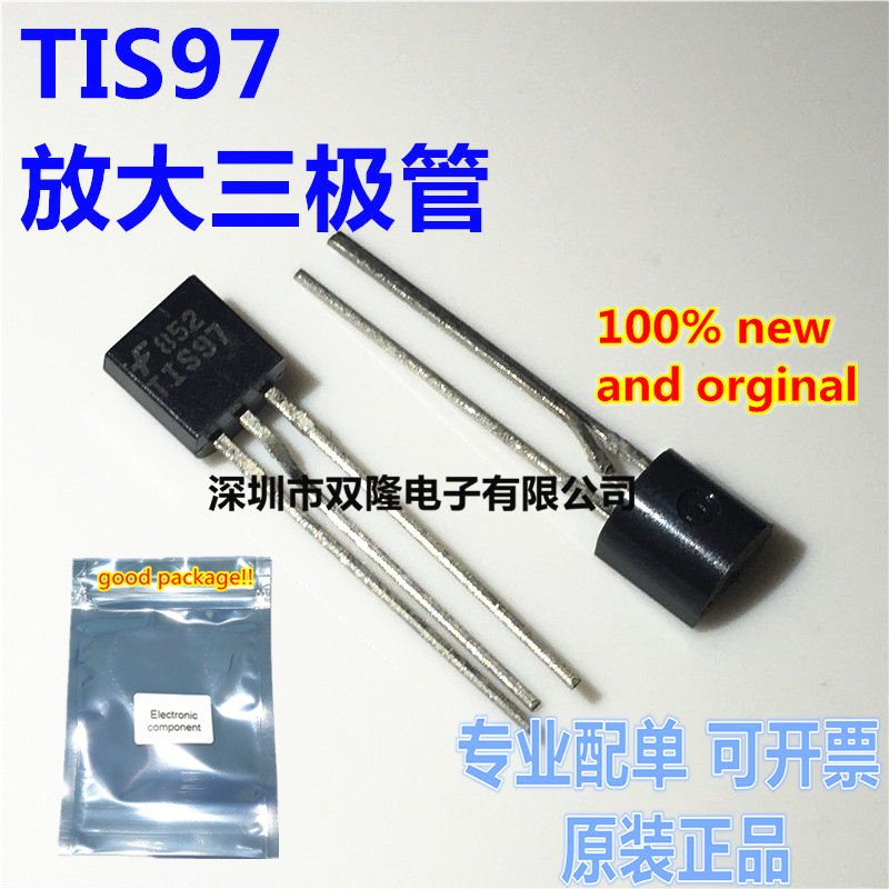 10pcs 100% New And Orginal TIS97 TO92 NPN  0.5A 40V  In Stock