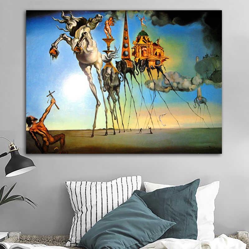 سلفادور دالي قماش اللوحة مجردة الفن الحصان ، الفيل الكلاسيكية صور