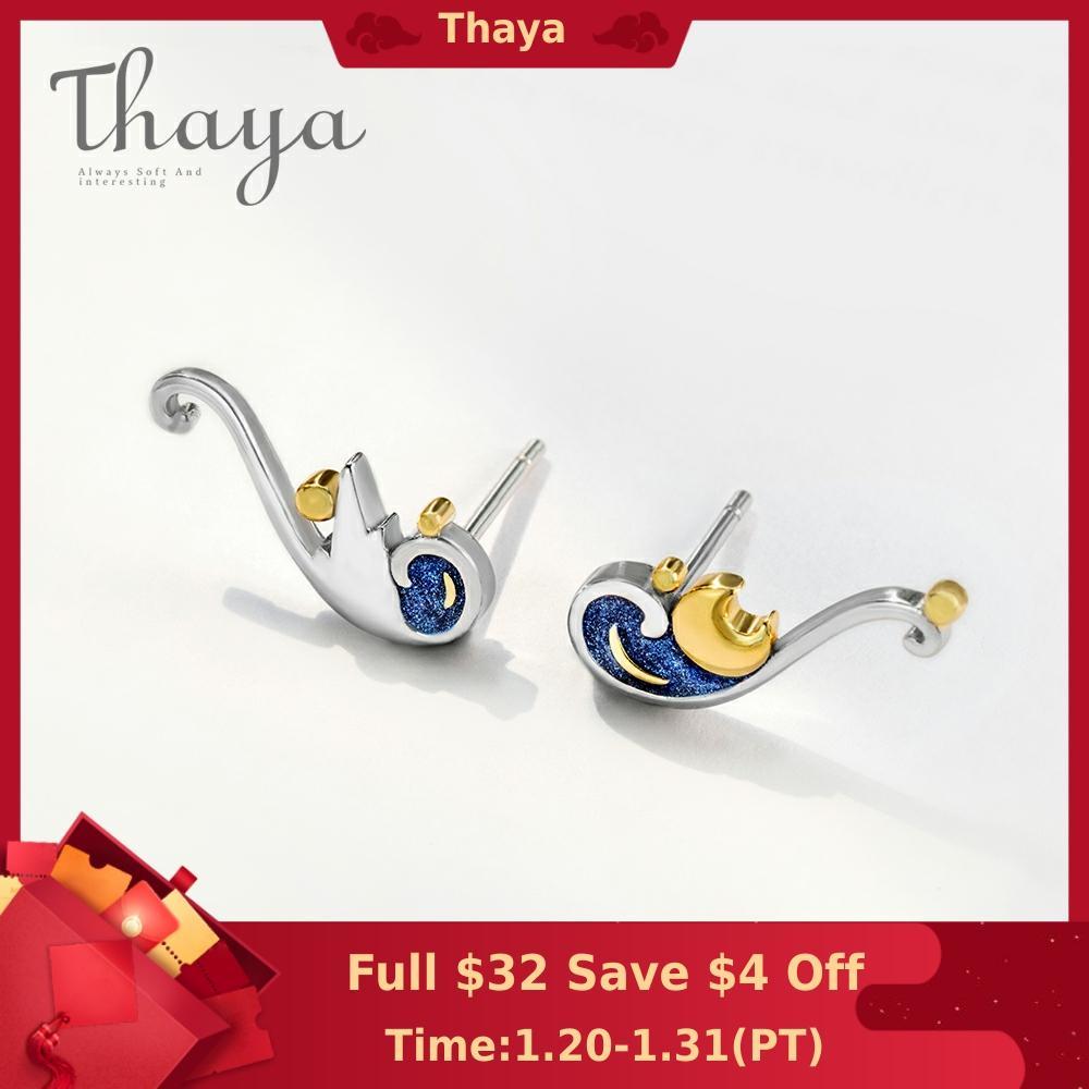 Thaya 925 Silver Earrings Van Gogh's Glitter Gold Moon Star Stud Earrings Bohemian Vintage Enamel Party Jewelry For Women