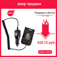 Car/Vehicle Charger Battery Eliminator 12-24V Walkie Talkie Accessories For TYT MD-380 MD380 MD 380 RETEVIS RT3 RT3S J9110J