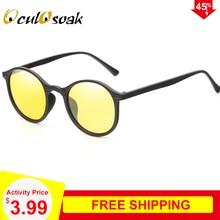 Hot Sale Men Polarized Night Vision Sunglasses Women Round Square Safety Driving Sun Glasses UV400 Oculosoak 1042/1043/1061