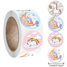 Encouragement Reward Stickers Unicorn Mermaid 18 Designs for Kids School Kindergarten Teachers Children Scrapbooking Game Toy