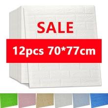3D壁ステッカー模造レンガの寝室の装飾防水自己粘着壁紙リビングルームキッチンテレビ背景Decor70*77