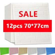 3D Wall Stickers Imitation Brick Bedroom Decor Waterproof Self adhesive Wallpaper For Living Room Kitchen TV Backdrop Decor70*77