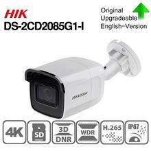 の Hikvision オリジナル DS 2CD2085G1 I 8MP 20fps 弾丸ネットワーク CCTV IP カメラ H.265 + POE WDR SD カードスロット搭載 Darkfighter