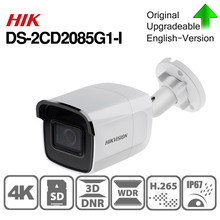 Hikvision Original DS 2CD2085G1 I 8MP 20fps Bullet 네트워크 CCTV IP 카메라 H.265 + POE WDR SD 카드 슬롯 Darkfighter