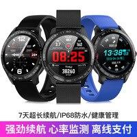 New L9 Smart Bracelet Full round Screen Multi Movement Heart Rate Blood Pressure Sleep Monitoring Offline Payment