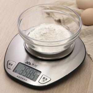 Image 3 - Youpin Mijia Xiangshan Electronic Kitchen Scale EK518 Silver Accurate Weighing Stainless Steel Scale High Precision Sensing