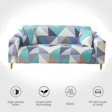 funda sofá cubierta de sofa funda para sofá de esquina elástica impermeable casa sala de estar para 1/2/3/4plazas
