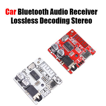 Newest Bluetooth 5.0 JL6925A Stereo Music 3.5mm DIY Car Bluetooth Audio Receiver WAV+APE+FLAC+MP3 Lossless Decoding Stereo TSLM1 image