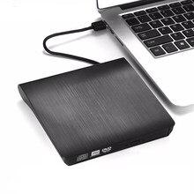 USB 3.0 DVD-ROM محرك الأقراص الضوئية الخارجية سليم CD ROM القرص قارئ سطح المكتب الكمبيوتر المحمول اللوحي تعزيز DVD لاعب