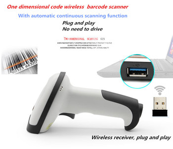 New2017 Wireless barcode scanner gun express single dedicated supermarket Retail Stores bar code reader with function of storage