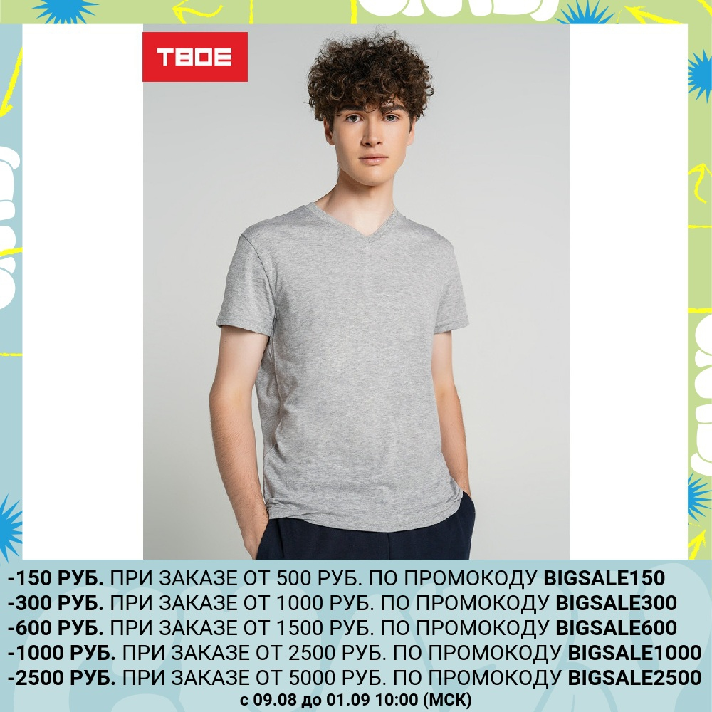 T-Shirts 4670080046548 Men