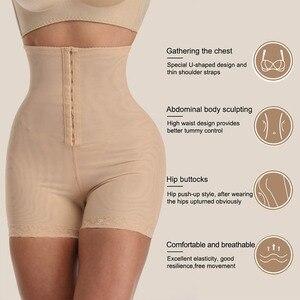 Image 3 - 배꼽 셰이퍼 엉덩이 기중 장치 슬리밍 속옷 엉덩이 향상제 Shapewear 섹시한 란제리 엉덩이 증강 인자에 대한 높은 허리 제어 팬티