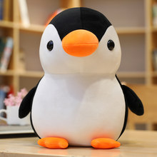 Kawaii Hot Huggable Soft Penguin Plush Toys Children Stuffed Toys Doll Kids Toy Decorations Birthday Gift For Children
