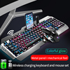 2021 K670 rechargeable wireless keyboard and mouse set keyboard and mouse set can be illuminated keyboard and mouse gaming