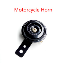 1pcs motorcycle horn moto trumpet 12v black loud 110db moped dirt bike electric vehicle scooter air horns motorbike classic horn Universal Motorcycle Electric Horn kit 12V 1.5A 105db Waterproof Round Loud Horn Speakers for Scooter Moped Dirt Bike ATV